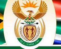 Оформить визу в ЮАР самостоятельно