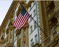 Подача документов в посольство США