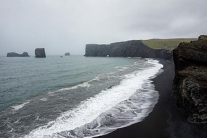 Оформить страховой полис для поездки в Исландию онлайн