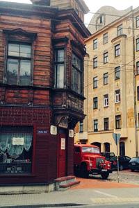 Страховка для поездки в Латвию