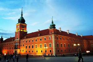 Оформить страховку для визы в Польшу