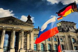 Страховка онлайн для Германии